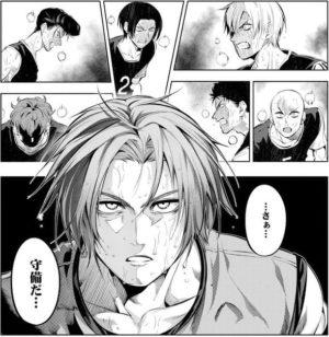 窮地に立つ能京と、気合を入れる佐倉