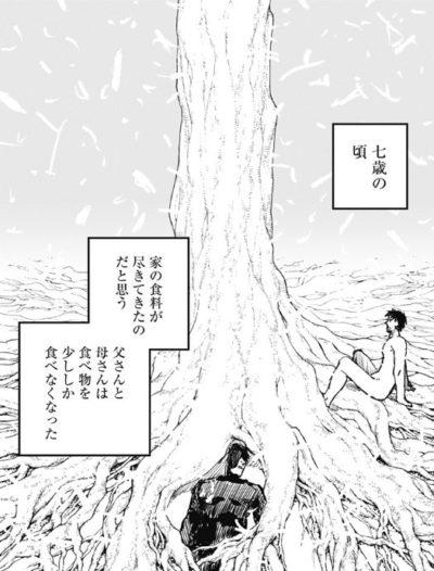 どんどん育つユダ樹
