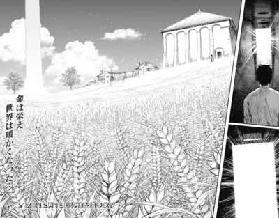 温かくなる世界、一面の麦畑