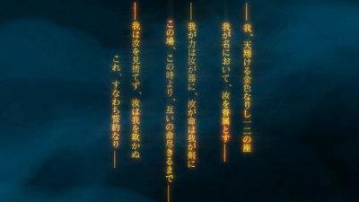23/7 ガチャ演出金