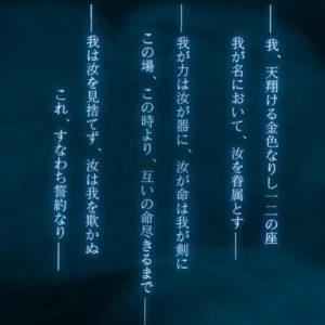 23/7 ガチャ演出青