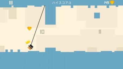 spider squareゲーム画面