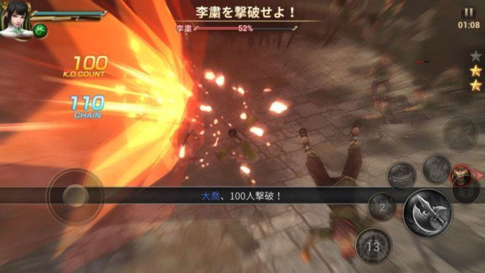 『真・三國無双 斬』ゲーム画面
