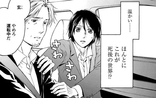 2019年1月下旬(16日~31日)発売の気になるコミック新刊紹介 | G・A・M ...