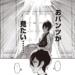 2019年9月後半(16日~30日)発売のオススメ新刊コミック紹介