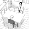 『青のフラッグ』第47話 あらすじとネタバレ感想~腹を割って話そう!
