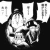 『青のフラッグ』第51話 あらすじとネタバレ感想~太一、爆発