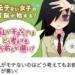 マンガアプリ「ガンガンONLINE」リニューアル!過去話も無料で読める様になりました!が!