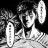 『灼熱カバディ』TVアニメ&15巻PRマンガより