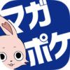 Fate/Grand Order -Epic of Remnant- 英霊剣豪七番勝負 - 原作/TYPE-MOON 漫画/渡れ
