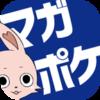 ワンダンス - 珈琲 / 【第1話】 | マガポケ
