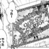 『青のフラッグ』第29話 あらすじとネタバレ感想~奥田了平でなぜ「オメガ」なのか