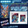 イーカプコン限定版「ロックマンX アニバーサリー コレクション 1+2 LIMITED EDITION
