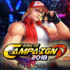 KING OF CAMPAIGN 2018 | THE KING OF FIGHTERS ALLSTAR