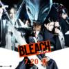 映画『BLEACH』オフィシャルサイト