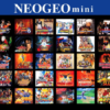 SNKより発売の『NEOGEOmini』詳細情報が公開!専用コントローラも発表