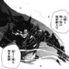 『BLACK TORCH』第18話 あらすじとネタバレ感想~猫耳忍者ヒーロー、推参