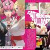 """『キャサリン・フルボディ』が2019年2月14日に発売決定! 男女の修羅場を描く""""大問題"""