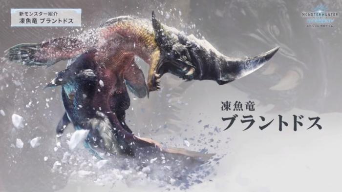 凍魚竜ブラントドス