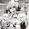 『ルート3』第三十三話 あらすじとネタバレ感想~松葉杖のオッサン+女の子の人形+ト