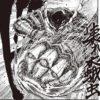 『サクラコード』第十一華-六 あらすじとネタバレ感想~決戦!百足対電磁力