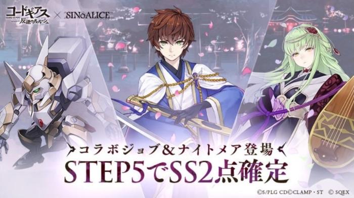 願いのカケラ-STAGE2-